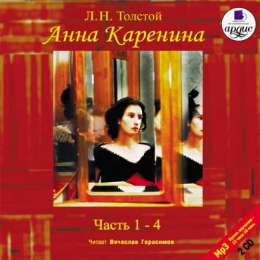 Anna Karenina (Cena 2CD/ Lev Tolstoj