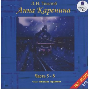 Anna Karenina (cdmp3)