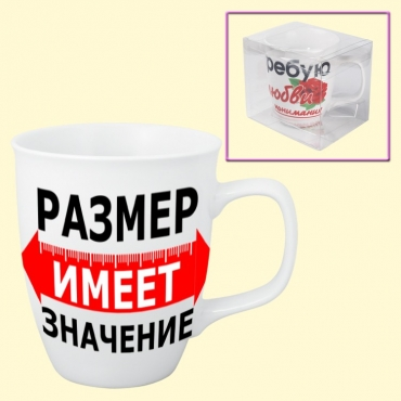 "Chashka ""Размер имеет значение"", 0,4 л"